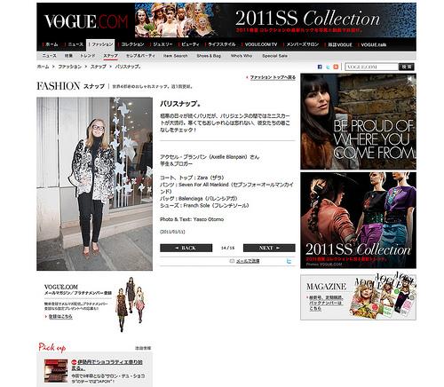 Vogue Nippon online